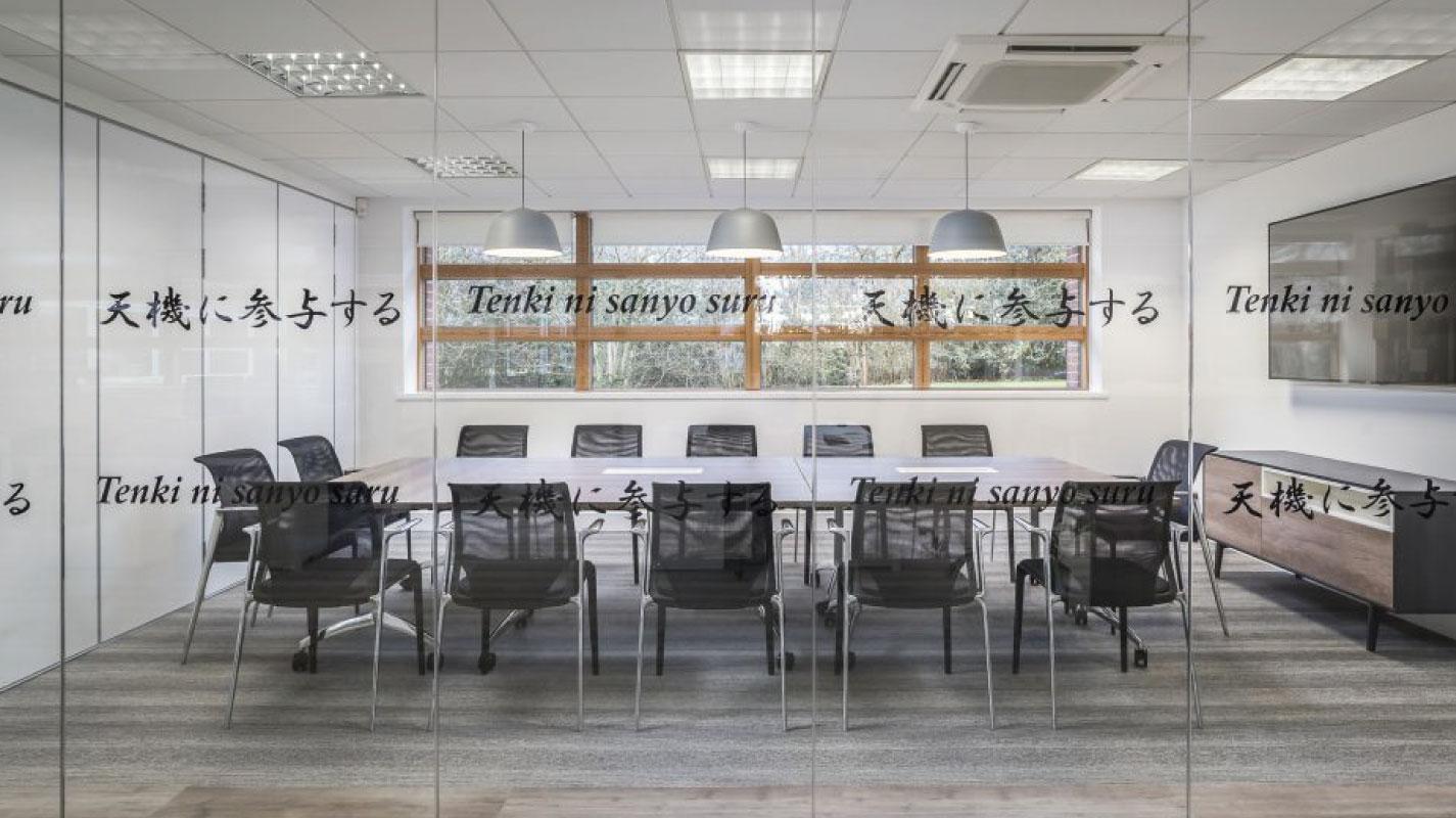 Wie Ihr Sitzungssaal Vertrauen weckt